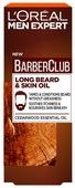 L'Oreal Paris Масло для длинной бороды Barber Club с маслом кедрового дерева