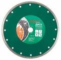 Диск алмазный отрезной 230x22 Hammer Flex 206-110 DB CN