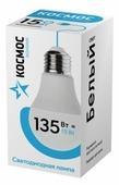 Лампа светодиодная КОСМОС Basic 4500K, E27, A60, 15Вт