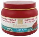 Health & Beauty Маска для волос с экстрактом Граната