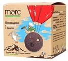 Печенье Marc Шоколадное с брусникой и фундуком, 50 г