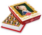 Набор конфет Reber Constanze Mozart Kugeln 240 г