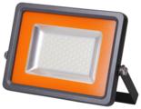 Прожектор светодиодный 200 Вт jazzway PFL-S2-SMD 200W (6500K IP65 18000 Лм)