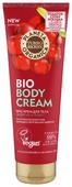 Крем для тела Planeta Organica Turbo Berry Энергия и Тонус