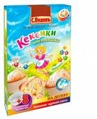 С.Пудовъ Мучная смесь Кексики Цветняшки, 0.25 кг