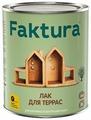Лак Faktura Для террас (0.7 л)