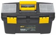 Ящик с органайзером FIT 65573 49 х 27.5 x 24 см 19