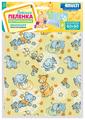 Многоразовые пеленки Multi Diapers непромокаемая микрофибра 60х90