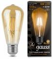 Лампа Gauss 102802006