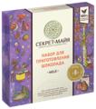 Набор для приготовления шоколада Секрет Майя Milk Honey 365 г