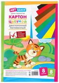 Цветной картон двусторонний мелованный ArtSpace, A4, 8 л., 8 цв.