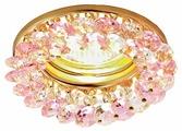 Встраиваемый светильник Ambrella light K206 PI/G, золото/розовый