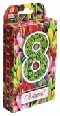 Набор для выращивания Happy Plant Живая открытка С 8 марта! (Тюльпаны)