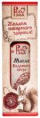 РадоГрад Масло кедрового ореха в подарочной упаковке
