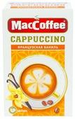 Растворимый кофе MacCoffee Cappuccino Французская ваниль, в пакетиках
