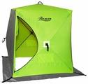 Палатка Premier Куб 1.5х1.5