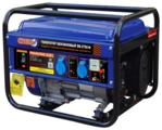Бензиновый генератор СПЕЦ SB-2700-N (2500 Вт)