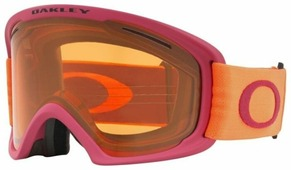 Маска Oakley O Frame 2.0 XL Goggle
