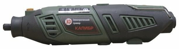 Гравер КАЛИБР ЭГ-170+ВГ