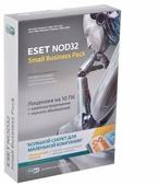 ESET NOD32 Small Business Pack (10 ПК, 1 год) только лицензия