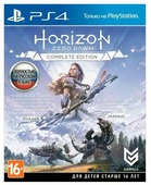 Sony Horizon Zero Dawn Complete Edition