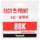 Картридж EasyPrint IC-CLI8BK