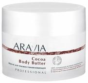 Масло для тела Aravia Organic восстанавливающее Cocoa Body Butter