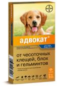 Адвокат (Bayer) Капли от чесоточных клещей, блох и гельминтов для собак более 25 кг