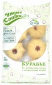 Печенье Умные сладости Курабье, 200 г