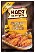 Маринад Костровок Идея на закуску Крылышки медово-горчичные, 80 г