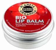Planeta Organica Био бальзам для губ Turbo Berry Ацерола