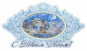 Наклейка интерьерная Феникс Present Сказочный город 55 x 34 см