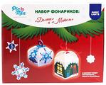Pic'n Mix Набор фонариков Домик и Метель новогодний (124002)