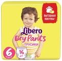Libero трусики Dry Pants 6 (13-20 кг) 16 шт.