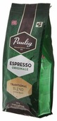 Кофе Paulig Espresso Originale в зернах 1000 г