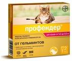 Профендер (Bayer) капли на холку для кошек от 5,0 до 8,0 кг (2 пипетки)