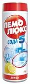 Чистящее средство Сода 5 Лимон Пемолюкс