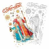 Наклейка интерьерная Феникс Present Дед Мороз и Снегурочка 32 x 59.5 см