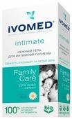 Ivomed Гель для интимной гигиены Intimate Family Care с экстрактом Ромашки, 250 мл