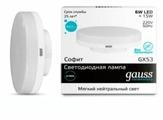 Лампа светодиодная gauss 83826, GX53, GX53, 6Вт