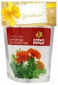Набор для выращивания Happy Plant Вырасти меня! Бархатцы золотистые
