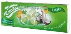 Конфеты желейные Умные сладости без сахара пина-колада 90 г