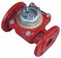 Счётчик горячей воды Тепловодомер ВСТН-40 фланцевый импульсный