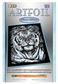 Гравюра KSG Белый тигр (1017) серебристая основа