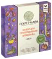 Набор для приготовления шоколада Секрет Майя Milk Carob 365 г