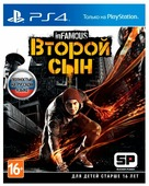 Sony InFamous: Second Son