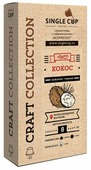 Single Cup Coffee Кофе в капсулах Single Cup Кокос (10 шт.)