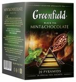 Чай черный Greenfield Mint & Chocolate в пирамидках