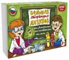 Набор Good Fun Большая лаборатория лизунов