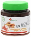 Apotek's Маска для волос с экстрактом красного перца и корицы